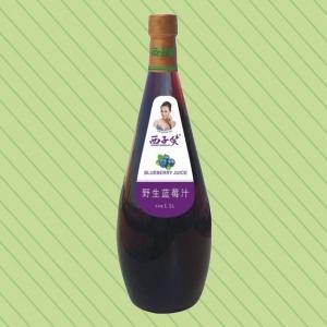 蓝莓汁的营养价值