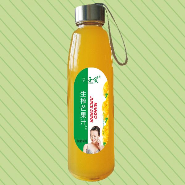 960ml西子笑生榨芒果汁水杯瓶