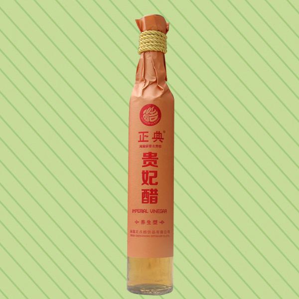 ZD-375ml贵妃醋