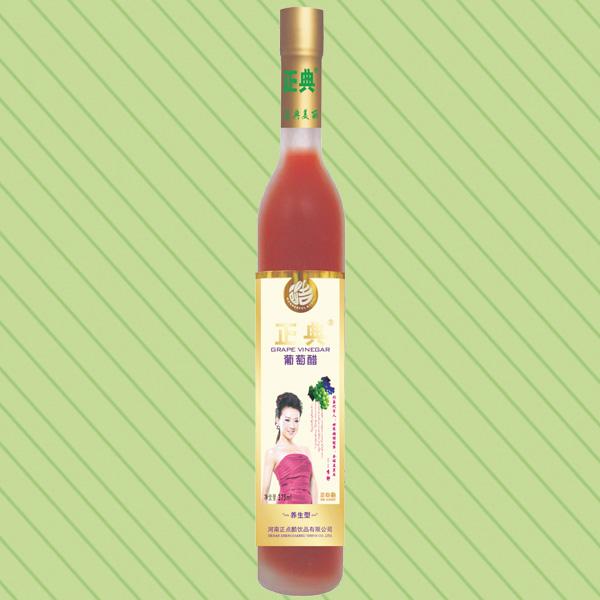 ZD-375ml养生型葡萄醋