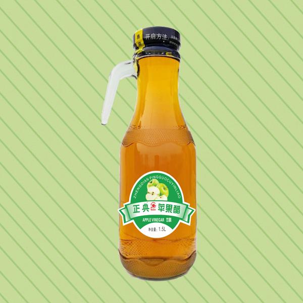 ZD-1.5L苹果醋
