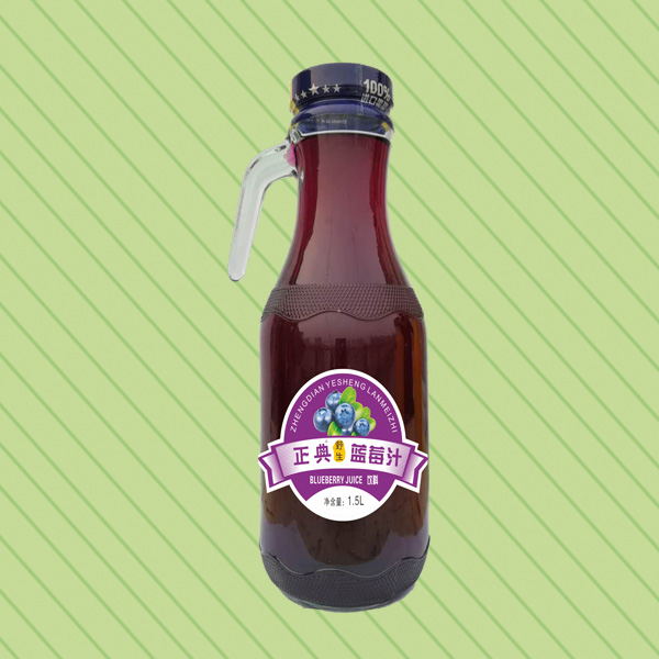 ZD-1.5L蓝莓汁