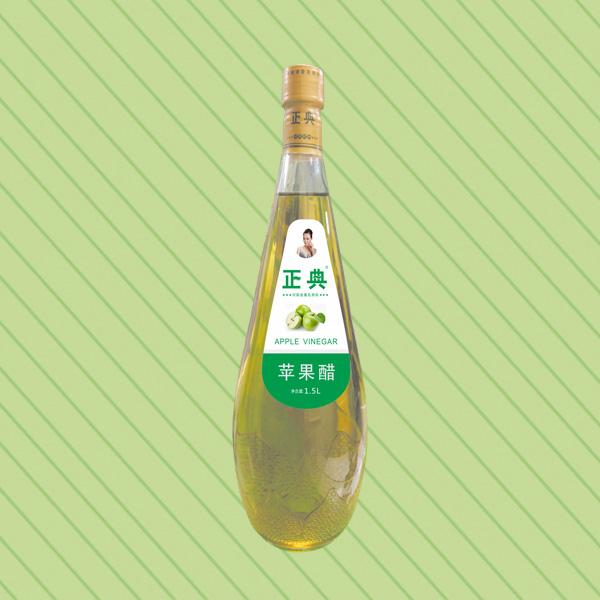 ZD-1.5L苹果醋小口瓶