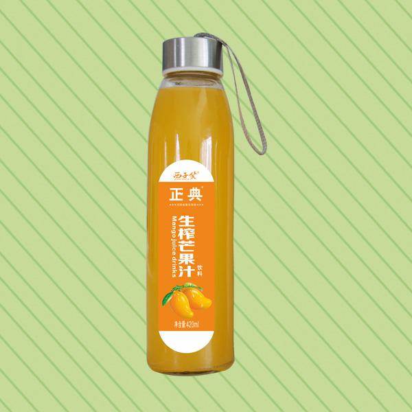 ZD-420ml 水杯系列生榨芒果汁
