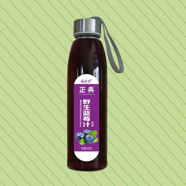 ZD-420ml 水杯系列野生蓝莓汁