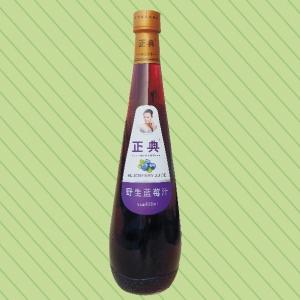 828ml正典野生蓝莓汁保龄球瓶