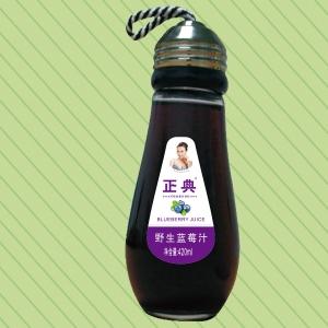 420ml正典野生蓝莓汁灯泡瓶