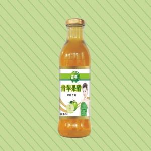 ZD-420ml酷尊瓶青苹果醋
