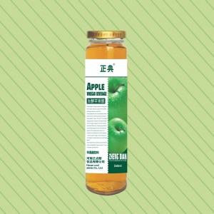 ZD-280ml青春型发酵苹果醋
