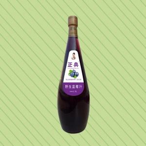 ZD-1.5L野生蓝莓汁小口瓶