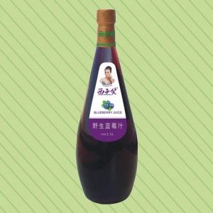 西子笑系列芒果汁