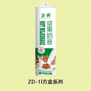 ZD-1l方盒系列