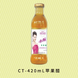 CT-420mL苹果醋