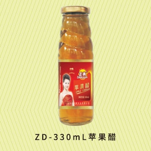 ZD-330mL苹果醋