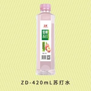 ZD-420mL苏打水