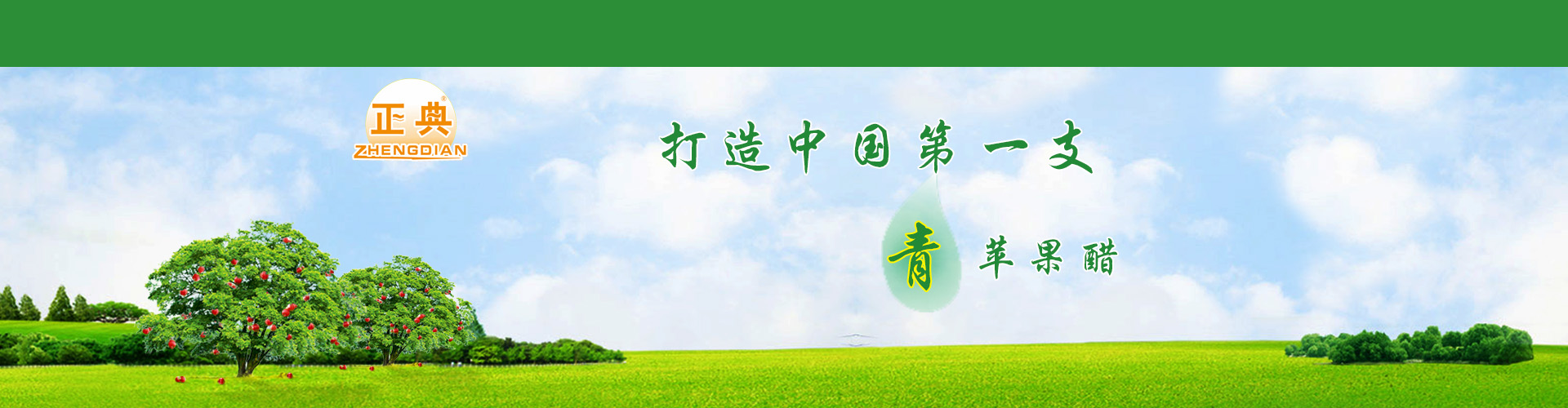 内页banner